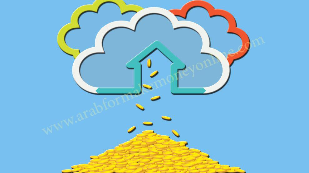 الربح من مواقع اختصار الروابط ومواقع رفع الملفات