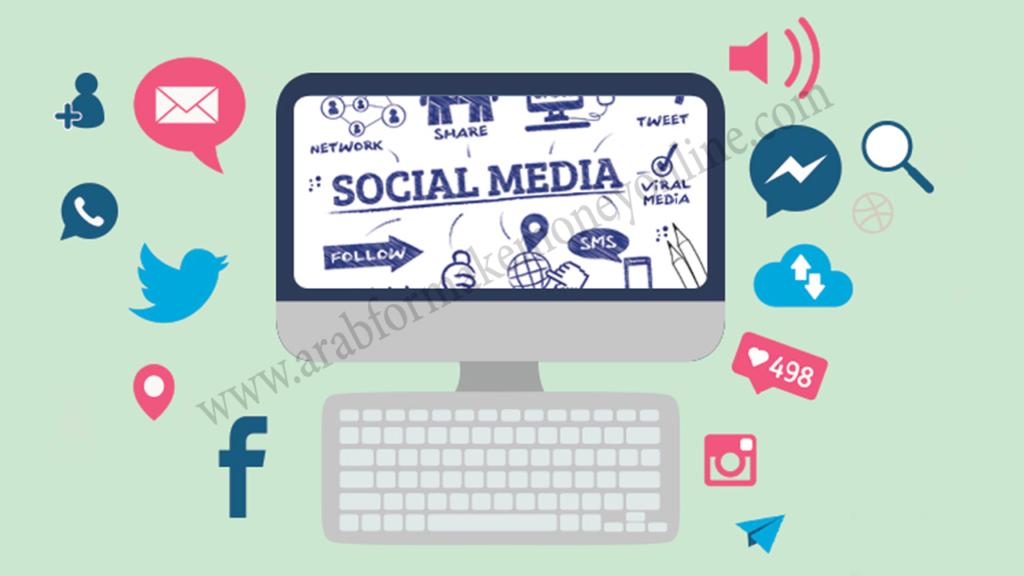 إدارة وسائل التواصل الاجتماعي