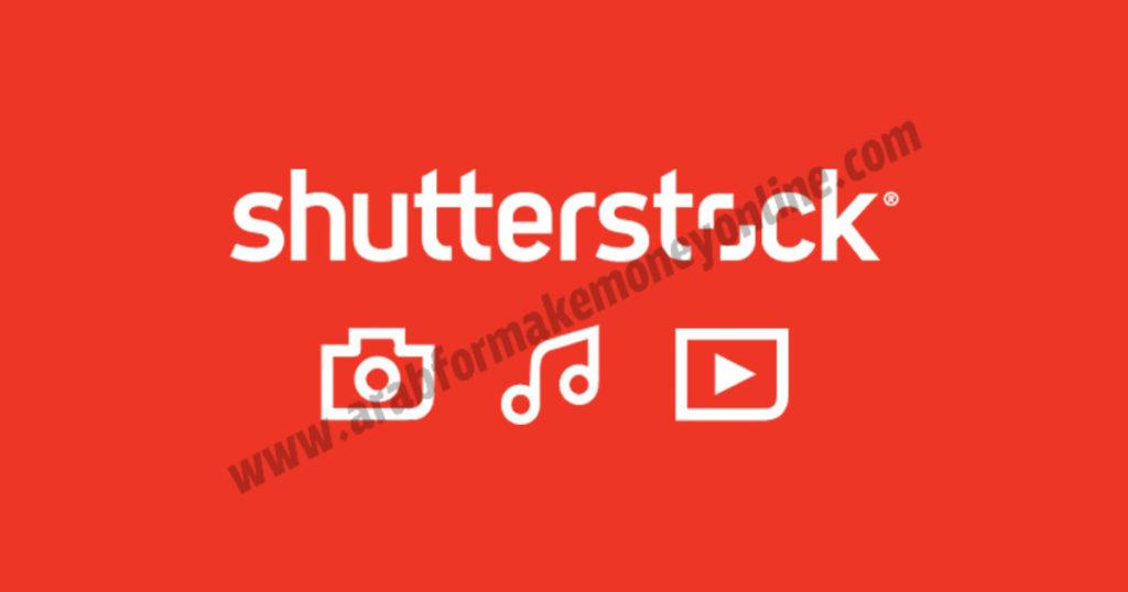 ربح المال من موقع Shutterstock