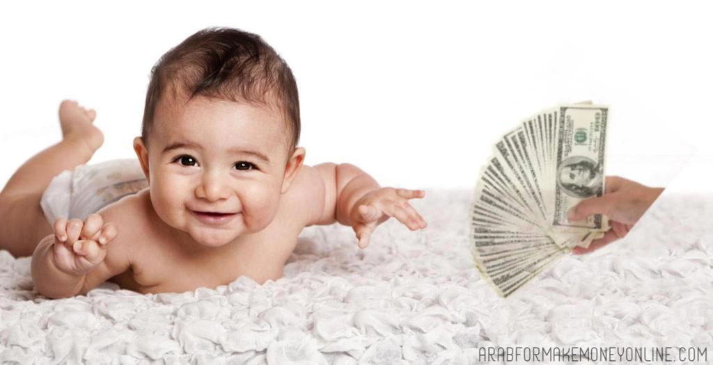 كيف تصبح غنيا وانت صغير