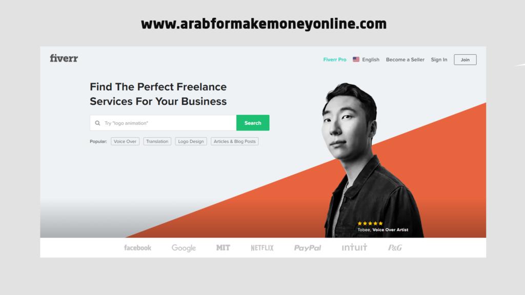 أفضل مواقع العمل الحر - موقع فايفر Fiverr