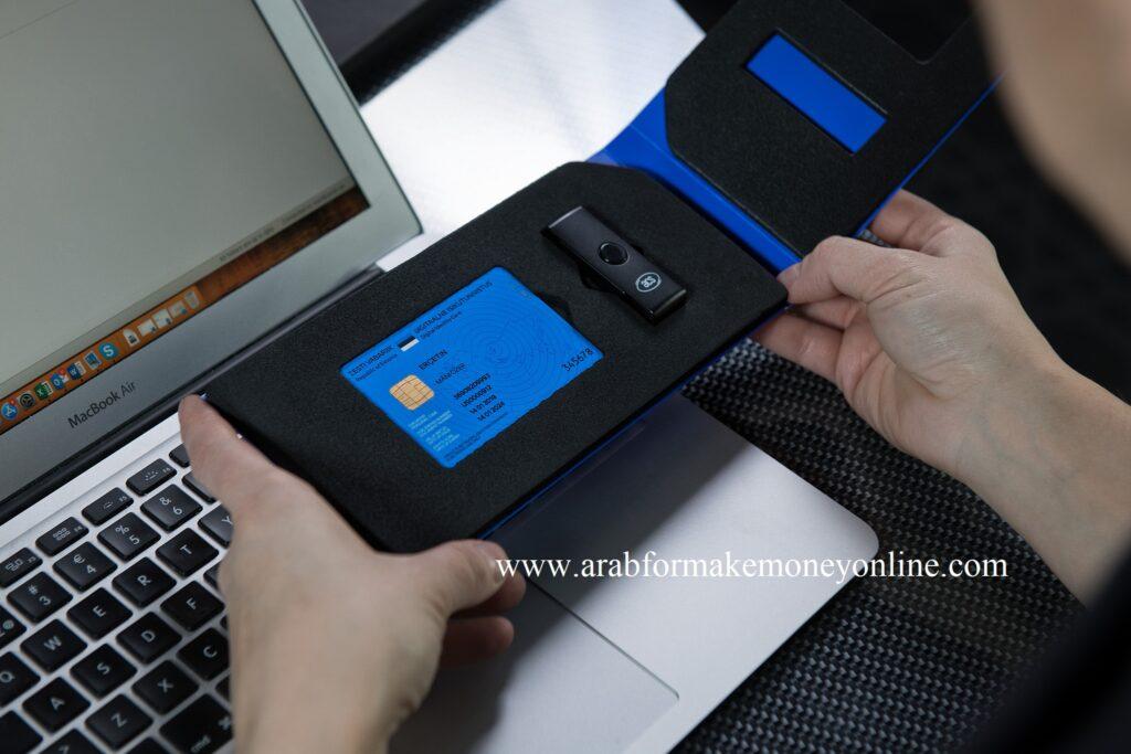 تسجيل شركة حقيقة في استنونيا باستخدام بطاقة الإقامة الإلكترونية